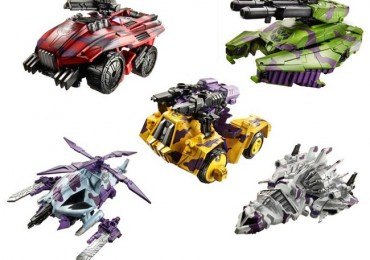 exclusive g2 bruticus set