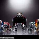 Tamashii Nations Soul of Chogokin Voltron action figure, space lions sitting