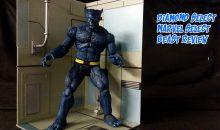 Diamond Select Marvel Select Beast Review